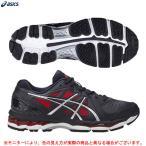 ASICS(アシックス)ブライトライン CS レギュラー(SFT256)野球 ベースボール ソフトボール アップシューズ トレーニングシューズ トレシュー 靴 一般用