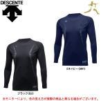 DESCENTE(デサント)大谷コレクション 長袖アンダーシャツ(STD761)大谷翔平着用モデル 野球 アンダーシャツ