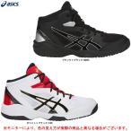 【最終処分大特価】ASICS(アシックス)ダンクショット MB 8(TBF139)バスケットボール バスケシューズ バッシュ 靴 シューズ ミニバス 子供用 ジュニア