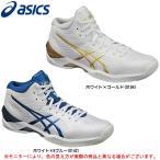 ASICS(アシックス)ゲルバースト 20TH(TBF329)バスケットボール バッシュ シューズ 一般用