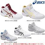 ASICS(アシックス)GELHOOP V 9(TBF334)バスケットボール バッシュ シューズ ユニセックス
