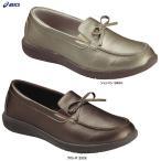 asics(アシックス)ライフウォーカー ニーサポート502(TDL502)ウォーキング 靴 コンフォートシューズ 婦人靴 膝サポート 幅広 3E相当 シニア レディース