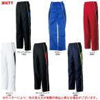 ZETT(ゼット)ウィンドブレーカーパンツ(TEZ561P)スポーツ トレーニング 野球 サッカー ウェア ズボン 保温 畜熱 撥水 男性用 メンズ