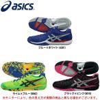 ASICS(アシックス)GEL-FIREBLAST(THH532)スポーツ ハンドボール トレーニング シューズ 屋内用