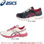 ASICS(アシックス)レディ ゲル ユニファイア(TJA335)ランニング ジョギング トレーニング レディース