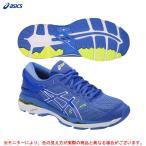 ASICS(アシックス)LADY GEL-KAYANO 24 レディ ゲルカヤノ 24(TJG758)ランニングシューズ マラソン レディース