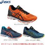 ショッピングジョギング シューズ ASICS(アシックス)GEL-KAYANO 23 ゲルカヤノ 23(TJG943)ランニングシューズ マラソン ジョギング メンズ