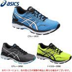 ショッピングマラソン シューズ ASICS(アシックス)GT-2000 NEWYORK 5(TJG946)ランニングシューズ マラソン トレーニング スニーカー メンズ
