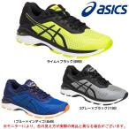 ASICS(アシックス)GT-2000 NEW YORK 6(TJG977)ランニングシューズ マラソン トレーニング スニーカー メンズ