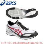ASICS(アシックス)ライトレーサー TS 5(TJL430)ランニングシューズ マラソン ジョギング トレーニング スニーカー メンズ