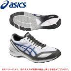 ASICS(アシックス)ライトレーサー TS 5 wide(TJL431)ランニングシューズ マラソン トレーニング ワイドラスト メンズ