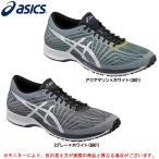 ASICS(アシックス)ターサーカイノス 4(TJR287)ランニング ジョギング トレーニング マラソン スポーツ メンズ