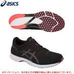 ショッピングマラソン シューズ ASICS(アシックス)ターサージール 6 TARTHERZEAL 6(TJR291)ランニングシューズ マラソン ジョギング メンズ