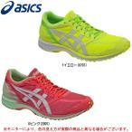 ASICS(アシックス)レディ ターサージール 5(TJR849)ランニングシューズ マラソン ジョギング トレーニング レディース