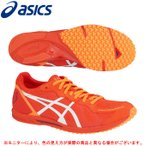 ショッピングマラソン シューズ ASICS(アシックス)SORTIEMAGIC RP4 TENKA(TMM17E)ランニングシューズ マラソン ジョギング トレーニング ユニセックス
