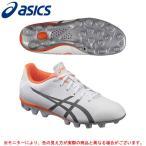 ASICS(アシックス)MENACE 3 JR(TSI427)スポーツ サッカー フットボール スパイクシューズ ジュニア