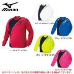 MIZUNO(ミズノ)長袖プラクティスシャツ(U2JA4511) 陸上競技 スポーツ トレーニング メンズ