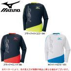 MIZUNO(ミズノ)長袖プラクティスシャツ(U2MA7510)トラック スポーツ トレーニング ユニセックス