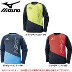 MIZUNO(ミズノ)ブレスサーモ 長袖プラクティスシャツ(U2MA7511)トラック スポーツ トレーニング ユニセックス