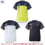 MIZUNO(ミズノ)プラクティスシャツ(U2MA8020)陸上 トラック トレーニング ランニング Tシャツ 半袖 メンズ