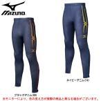 MIZUNO(ミズノ)ロングタイツ(U2MB6501)陸上競技 ランニング 裏起毛 コンプレッション メンズ