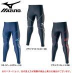 MIZUNO(ミズノ)ロング タイツ(U2MB7510) ランニング コンプレッション ユニセックス