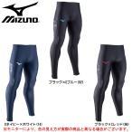 MIZUNO(ミズノ)レーシングタイツ(ロング)(U2MB8022) 陸上 トラック ランニング トレーニング メンズ