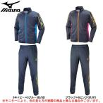 MIZUNO(ミズノ)ウォームアップシャツ パンツ 上下セット(U2MC6001/U2MD6001)陸上競技 スポーツ トレーニング メンズ