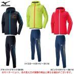 MIZUNO(ミズノ)ストレッチフリースシャツ パンツ 上下セット(U2MC6510/U2MD6510)陸上競技 スポーツ トレーニング メンズ