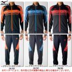 MIZUNO(ミズノ)ウォームアップシャツ パンツ上下セット(U2MC7010/U2MD7010)陸上競技 スポーツ トレーニング メンズ