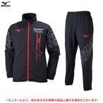 MIZUNO(ミズノ)N-XT クロスシャツ パンツ 上下セット(U2MC8020/U2MD8020)陸上競技 スポーツ トレーニング メンズ