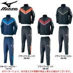 MIZUNO(ミズノ)ウィンドブレーカーシャツ パンツ 上下セット(U2ME7505/U2MF7505)陸上競技 トレーニング ランニング ウインドブレーカー