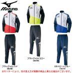 MIZUNO(ミズノ)N-XT ウィンドブレーカーシャツ パンツ 上下セット(U2ME7510/U2MF7510)トレーニング ランニング ウインドブレーカー