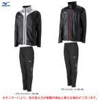 MIZUNO(ミズノ)ウィンドブレーカーシャツ パンツ上下セット(U2ME8505/U2MF8505) スポーツ ウインドブレーカー メンズ