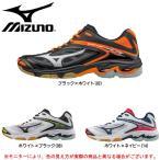 ショッピングバレーボール シューズ MIZUNO(ミズノ)ウエーブライトニング Z3(V1GA1700)バレーボール シューズ トレーニング ユニセックス