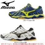 ショッピングバレーシューズ MIZUNO(ミズノ)ウエーブトルネード X2(V1GA1812)バレーボール シューズ ユニセックス