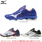 MIZUNO(ミズノ)ウエーブライトニング Z5(V1GA1900)スポーツ バレーボールシューズ バレーシューズ ローカット ユニセックス