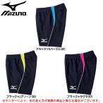 MIZUNO(ミズノ)プラクティス パンツ(V2MB5203)バレーボール ハーフパンツ 短パン 吸汗速乾 レディース