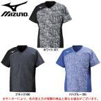 MIZUNO(ミズノ)ブレーカーシャツ(V2ME8002)バレーボール トレーニング ピステ 半袖 ユニセックス