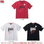 カンタベリー  JAPAN GRAPHIC TEE VCC39415 メンズ レッド S
