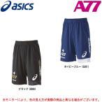 ASICS(アシックス)A77 Tハーフパンツ(XA099N)スポーツ トレーニング 短パン メンズ