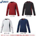 ASICS(アシックス)バックウォーム ロングスリーブTシャツ(XA6202)スポーツ トレーニング ランニング メンズ