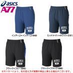 ASICS (アシックス)A77 ムービングトランクス(XAT814)スポーツ トレーニング ハーフパンツ メンズ