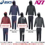 ASICS(アシックス)A77 ウインドフーディー パンツ 上下セット(XAW725/XAW825)トレーニング ランニング スポーツ メンズ