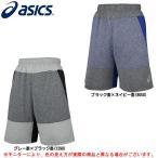 ASICS(アシックス)プラパン(XB7573)バスケットボール トレーニング ハーフパンツ プラクティスパンツ ユニセックス