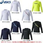 ASICS(アシックス)プリント Tシャツ LS(XT585N)陸上競技 スポーツ トレーニング 長袖 メンズ ジュニア