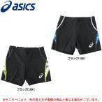 ASICS(アシックス)ショートタイツ(XT7228)陸上 スポーツ トレーニング スパッツ インナー UVカット メンズ