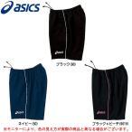 ASICS(アシックス)クオーターパンツ(XW7073)バレーボール トレーニング レディース