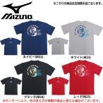 【訳あり】 MIZUNO(ミズノ)2016年 全国中学校体育大会記念 Tシャツ(M22/M23/M24/M25)ソフトボール スポーツ 半袖 吸汗速乾 ドライ