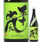 日本酒 純米吟醸酒  限定酒 720ml 五十嵐 純米吟醸 無